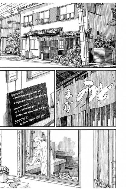 Yotsuba&! 11 (English)