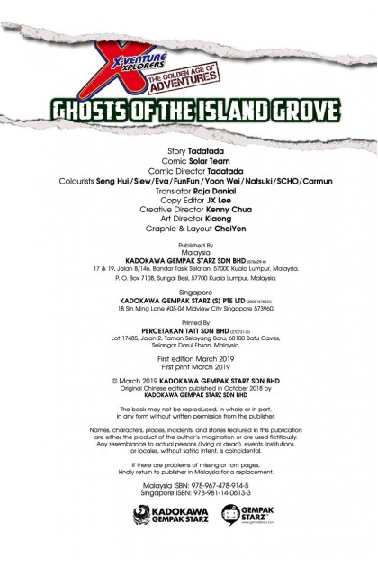 X-VENTURE: The Golden Age Adventures Series 25: Ghost of the Island Grove