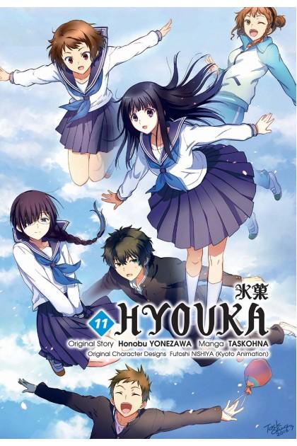 Hyouka 11 (English)
