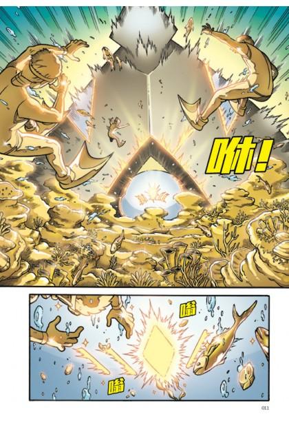 X 探险特工队 无限异星战 04 - 炼金幽浮