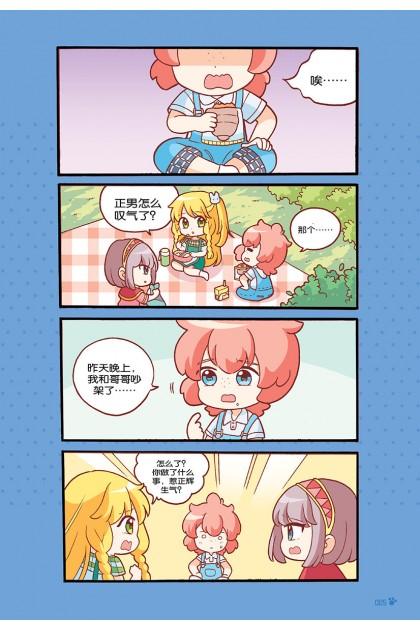 糖果系列 最萌宝贝 09 缤纷七彩果冻