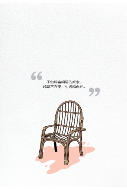 温情系列 35:因父之名