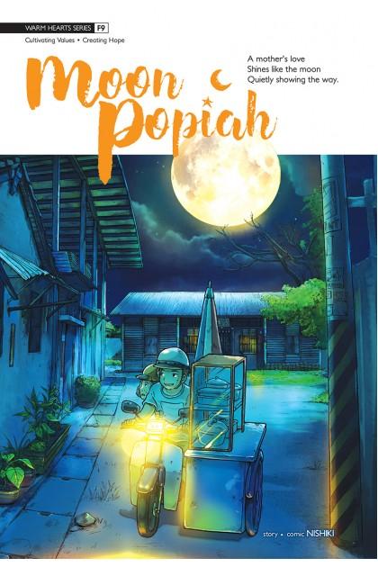 Warm Hearts Series 09: Moon Popiah