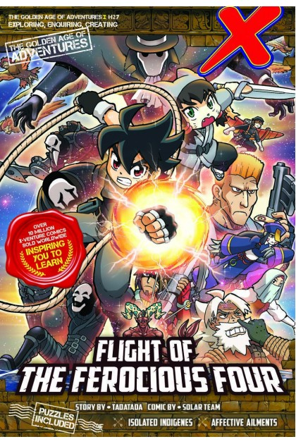 X-VENTURE The Golden Age of Adventures 27: Flight of the Ferocious Four