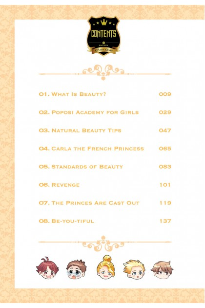Prince Series 23: Exemplars of Style: Personal Grooming