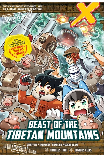 X-VENTURE The Golden Age of Adventures 28: Beast of The Tibetan Mountains