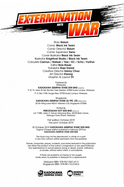 X-VENTURE Primal Power II 08: Extermination War