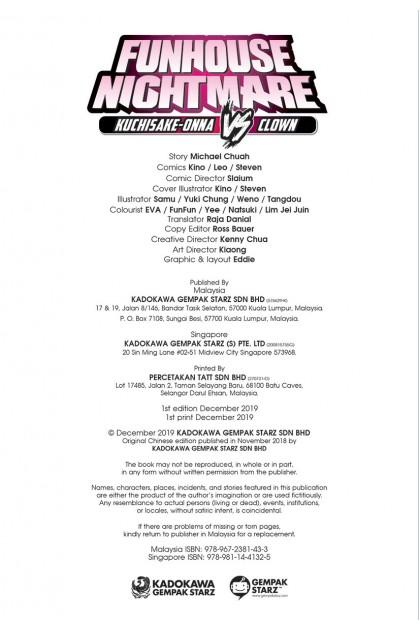 X-VENTURE Ultimate Showdown 05: Funhouse Nightmare Kuchisake-Onna VS Clown