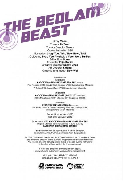 X-VENTURE Terran Defenders 05: The Bedlam Beast