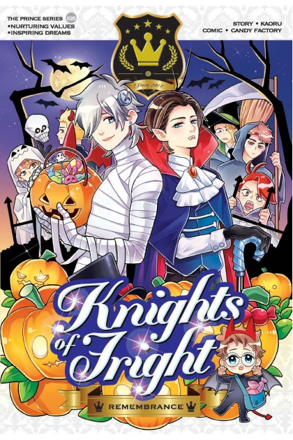 Prince Series 25: Knights Of Fright: Remembrance