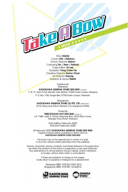 Dare2Dream Series Teenage C.E.O 06: Take A Bow: Music