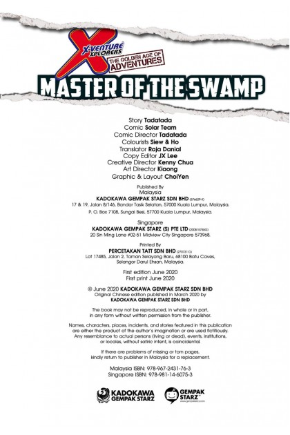 X-VENTURE The Golden Age of Adventures 31: Master of the Swamp