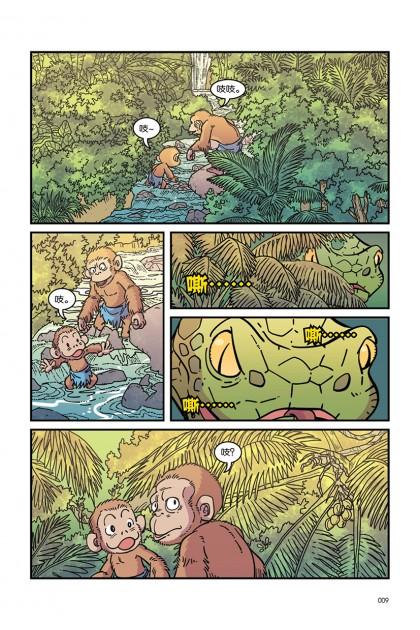 真的是这样吗?系列 03:原始人阿土:雨林篇:雨林神龙
