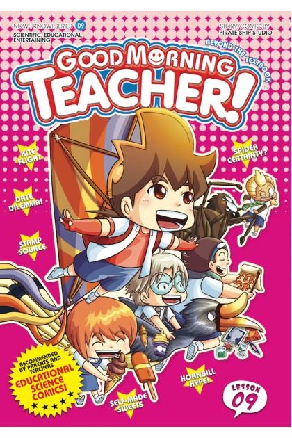 Good Morning Teacher 09