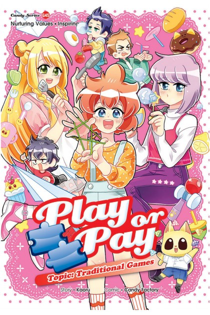 Candy Series 45: Play Or Pay: Traditional Games