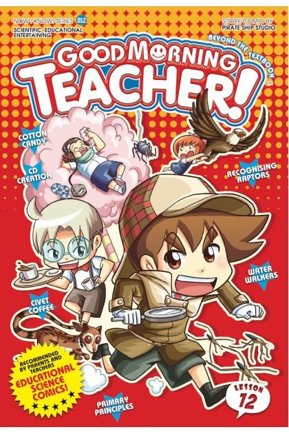 Good Morning Teacher 12
