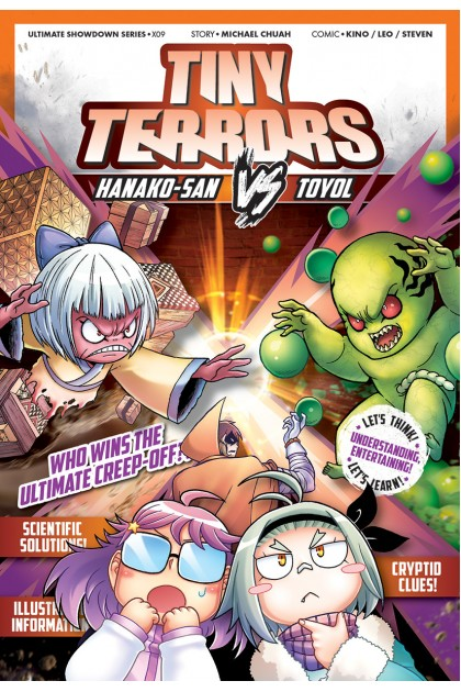 X-VENTURE Ultimate Showdown 09: Tiny Terrors Hanako-San VS Toyol