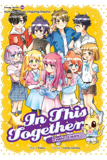 Candy Series 46: In This Together: Unity