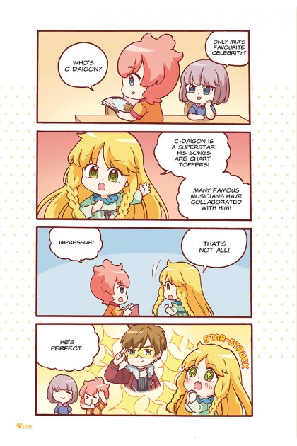 Candy Cuties Series 12: Delightful Dango: Topic: Healthy Admiration