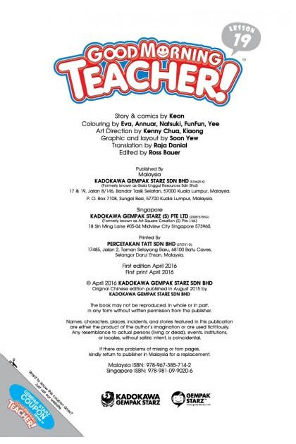 Good Morning Teacher 19