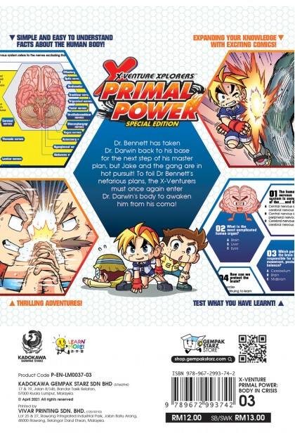 X-VENTURE Primal Power: Special Edition 03: Body In Crisis: The Nervous System