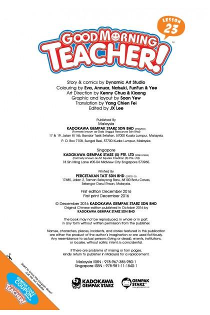 Good Morning Teacher 23