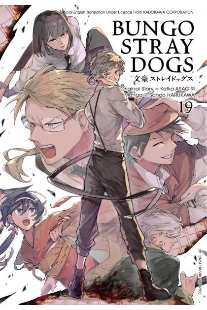 Bungo Stray Dogs 19