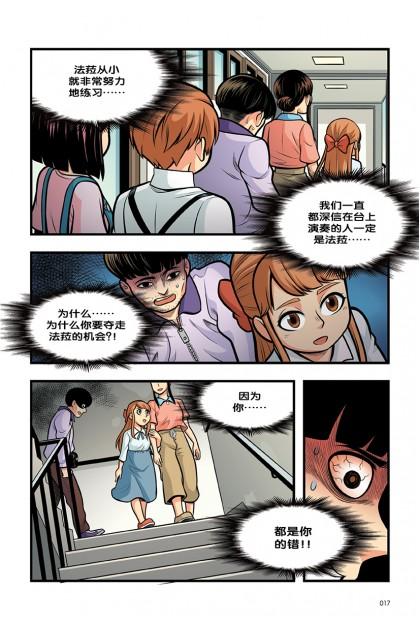 最前线系列 06:震天动地连环爆