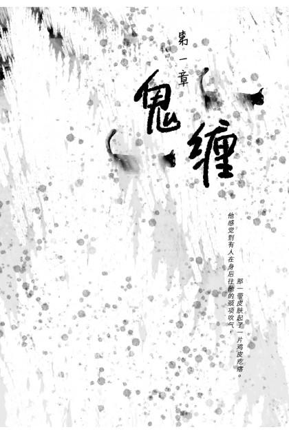 魔豆流行文学 73:别再跟着我