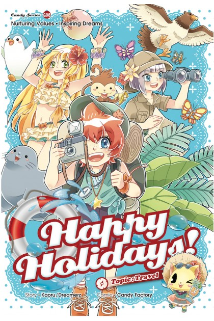 Candy Series 08: Happy Holidays!: Travel