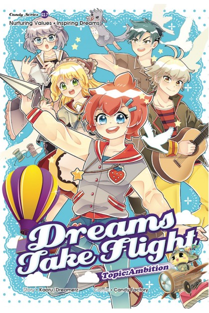 Candy Series 17: Dreams Take Flight: Ambition