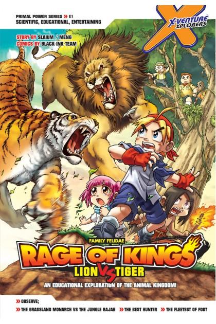 X-VENTURE Primal Power Series: Rage of Kings