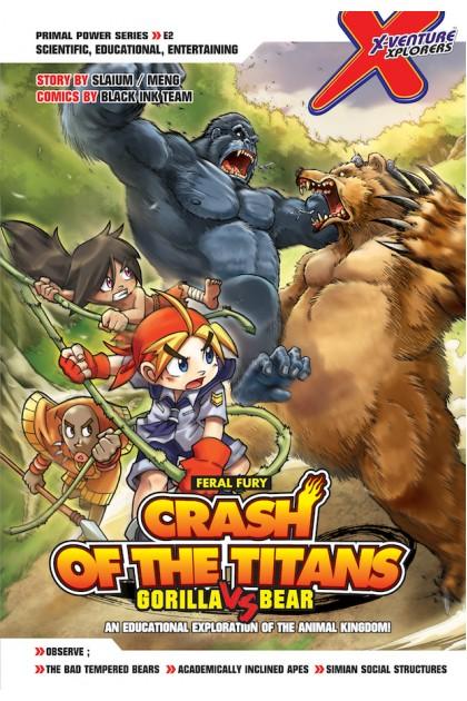 X-VENTURE Primal Power Series: Crash of The Titans