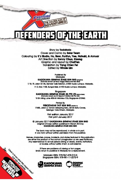 X-VENTURE The Golden Age Of Adventures Series 12: Defenders Of The Earth