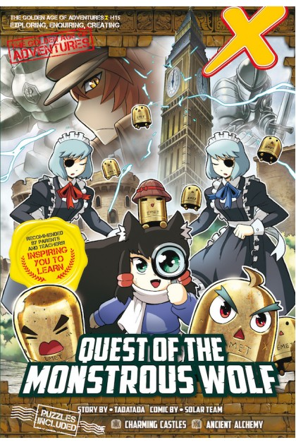 X-VENTURE The Golden Age of Adventures Series 15: Quest of the Monstrous Wolf