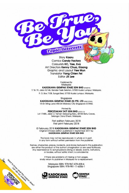 Candy Series 32: Be True, Be You: Interests