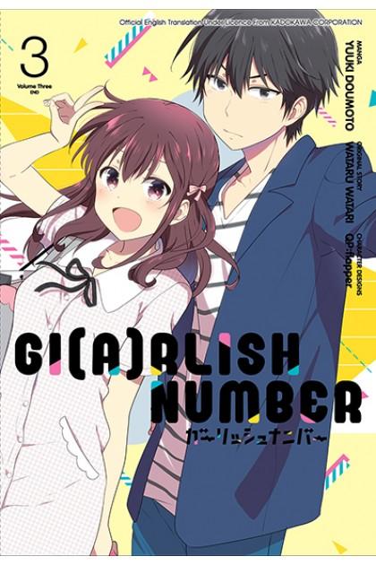 Gi(a)rlish Number 03 (English)