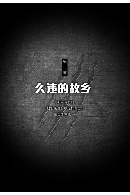 魔豆X系列 半兽人战纪 10:强者荣归